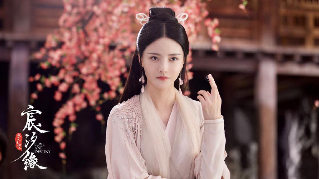 青瑤  (張芷溪 飾)1
