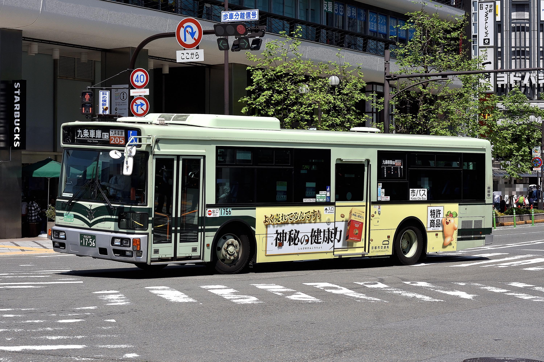 kyotoshi_1756