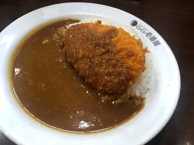 Curry topped with deep-fried prawn ball from Coco Ichibayan @ Akasaka