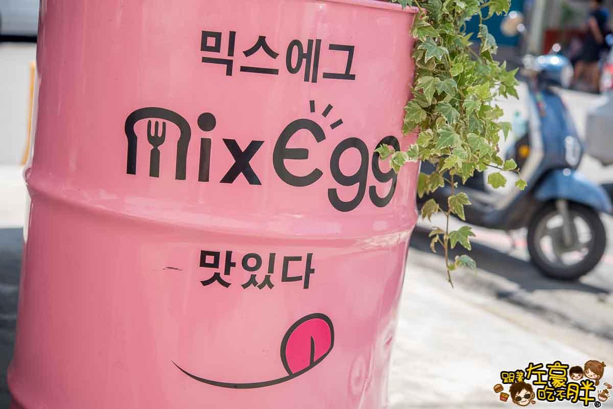 mix egg混蛋吐司-4