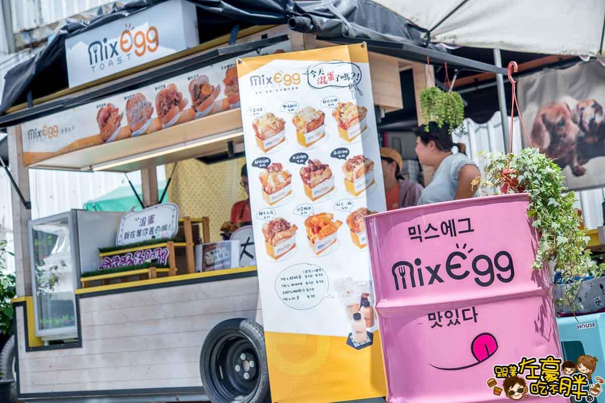 mix egg混蛋吐司-23
