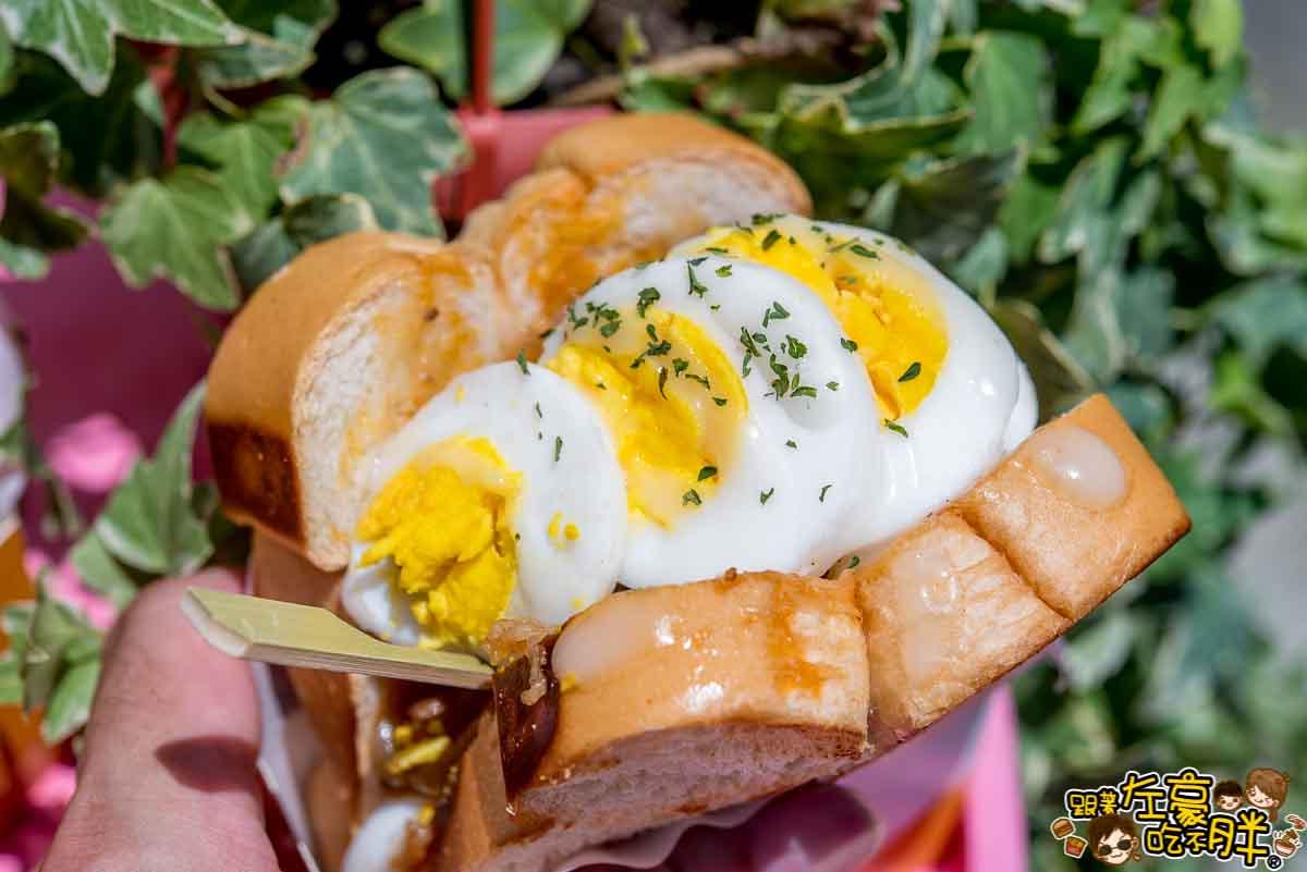 mix egg混蛋吐司-34