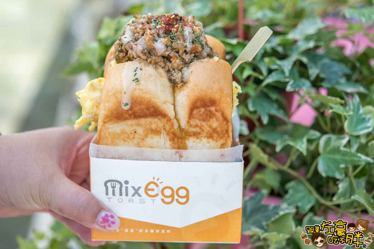 mix egg混蛋吐司-21