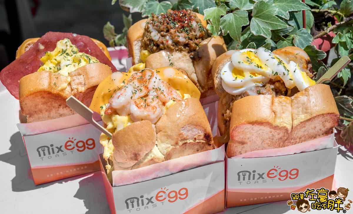 mix egg 混蛋吐司-1
