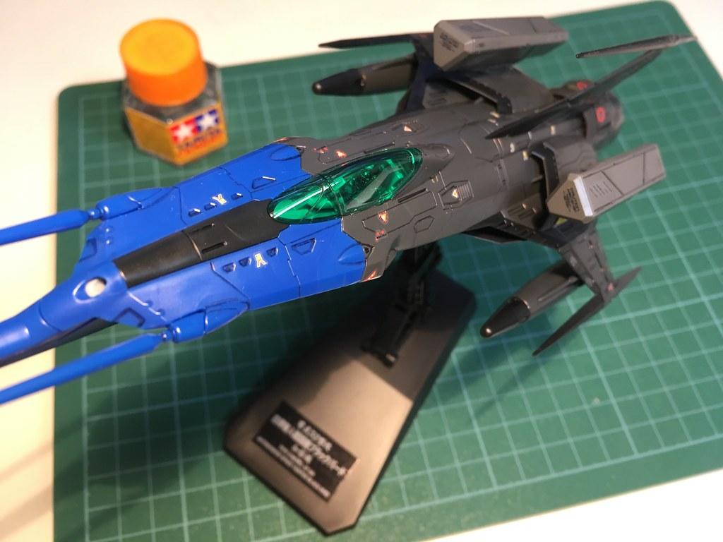 宇宙戦艦ヤマト2202 零式52型改 自立無人戦闘機 ブラックバード 1/72スケール