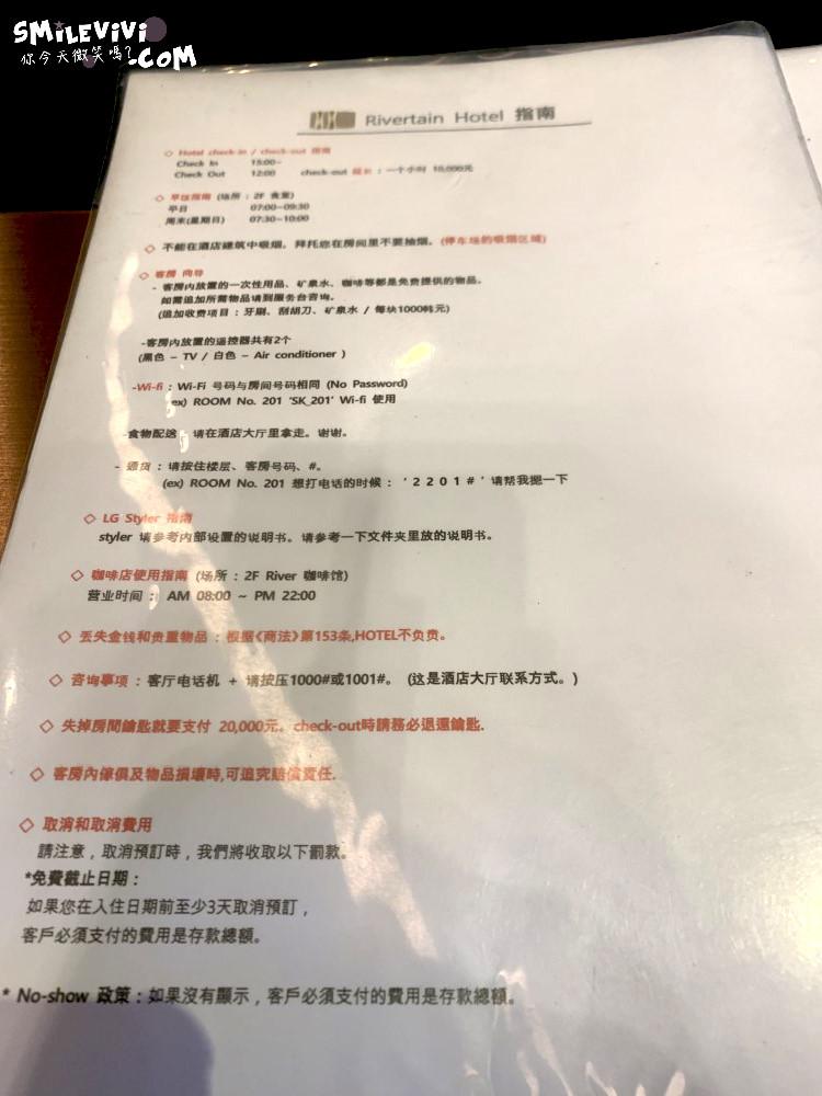 大邱∥韓國大邱(대구)Rivertain Hotel河畔酒店(리버틴호텔)東城商圈逛街鬧區每房皆有電子衣櫃可除臭免費早餐超豐盛 10 48270396821 44144b9563 o