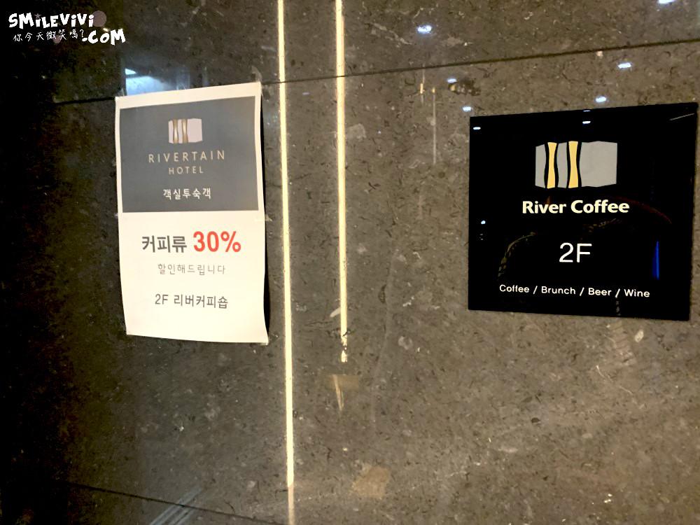 大邱∥韓國大邱(대구)Rivertain Hotel河畔酒店(리버틴호텔)東城商圈逛街鬧區每房皆有電子衣櫃可除臭免費早餐超豐盛 9 48270396891 a47bbc4e46 o