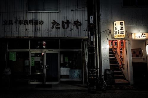 湯田温泉 #3ーYuda Onsen Hot Spring #3