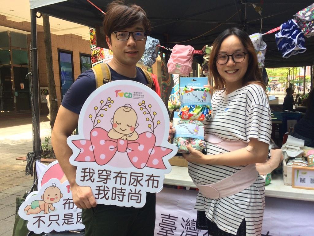 布尿布育兒推廣協會也到場推廣減廢的育兒方式。周妤靜攝