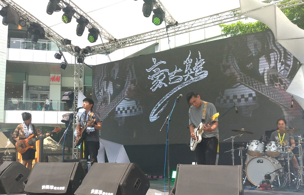 曙光音樂祭由獨立樂團豪古雞打頭陣,揭開免廢音樂節序幕。孫文臨攝