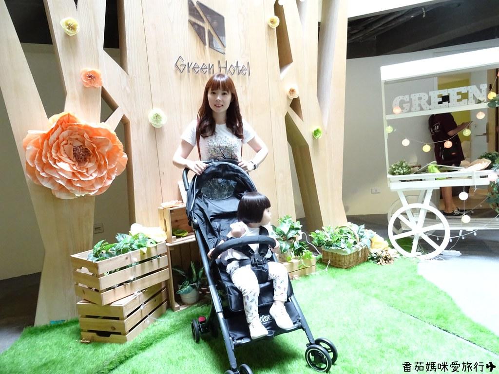 台中逢甲住宿推薦葉綠宿旅館 (51)