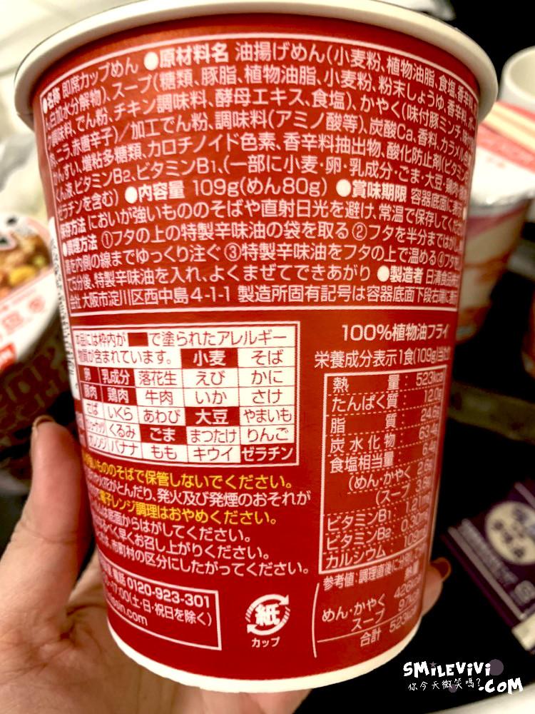 名古屋∥日本24小時便利商店(Convenience store)各類美食味仙台灣擔仔麵泡麵、日清泡飯、飲料 5 48271764126 f0cf485d80 o