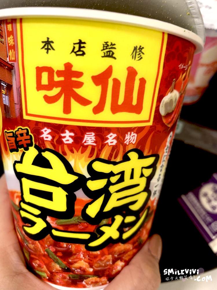 名古屋∥日本24小時便利商店(Convenience store)各類美食味仙台灣擔仔麵泡麵、日清泡飯、飲料 4 48271764336 25f0917d48 o