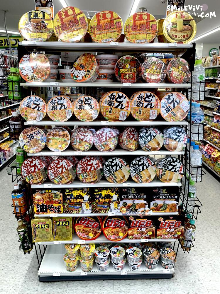 名古屋∥日本便利商店各類美食之名古屋名物台灣拉麵、日清泡飯、飲料