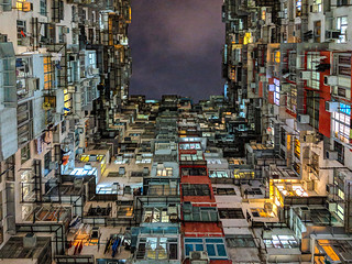 Montane Mansion (Hong Kong) Pixel 2 Nightsight