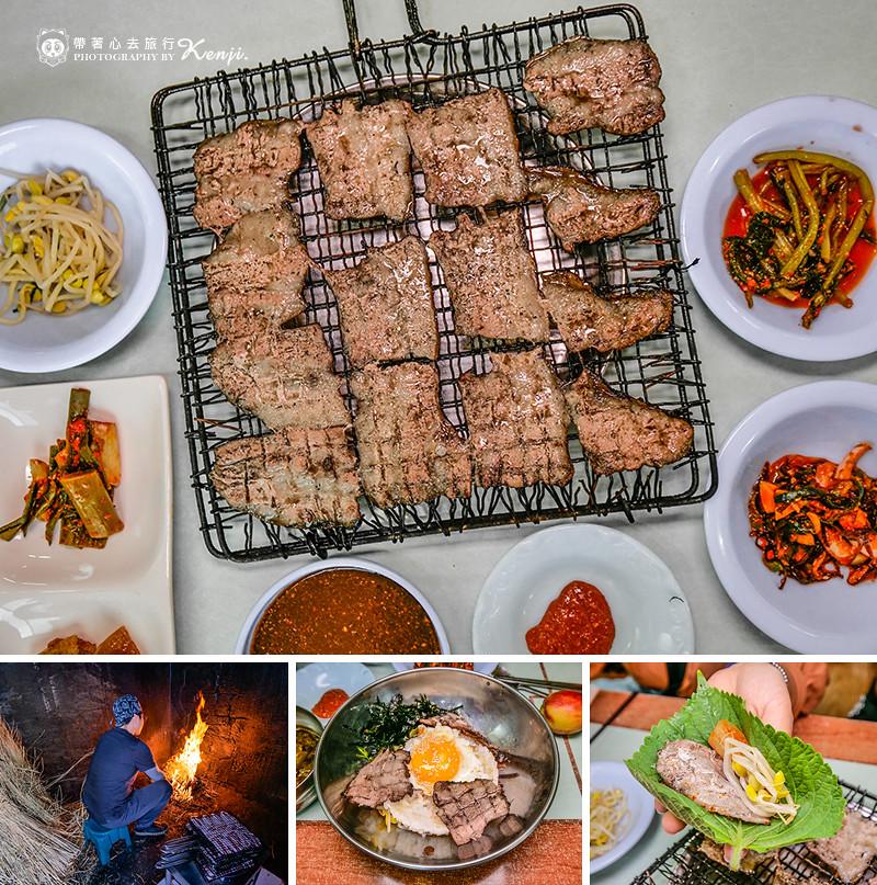 Jeollanam-do-food-3