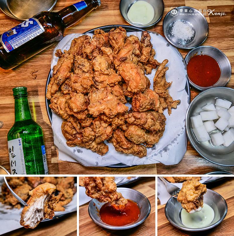 Jeollanam-do-food-2