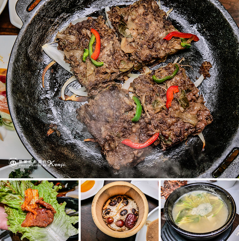 Jeollanam-do-food-9