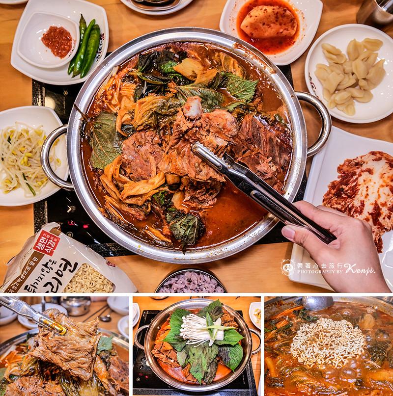Jeollanam-do-food-8