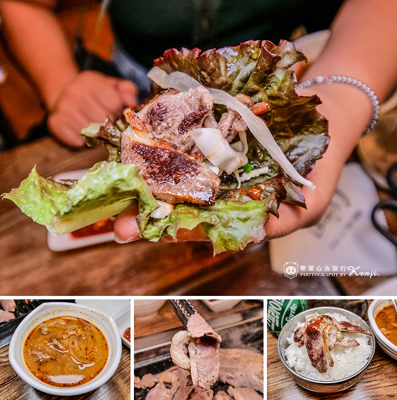 Jeollanam-do-food-7