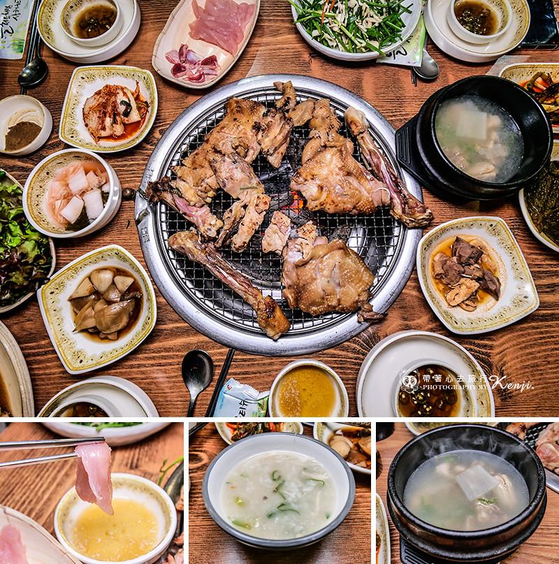 Jeollanam-do-food-6