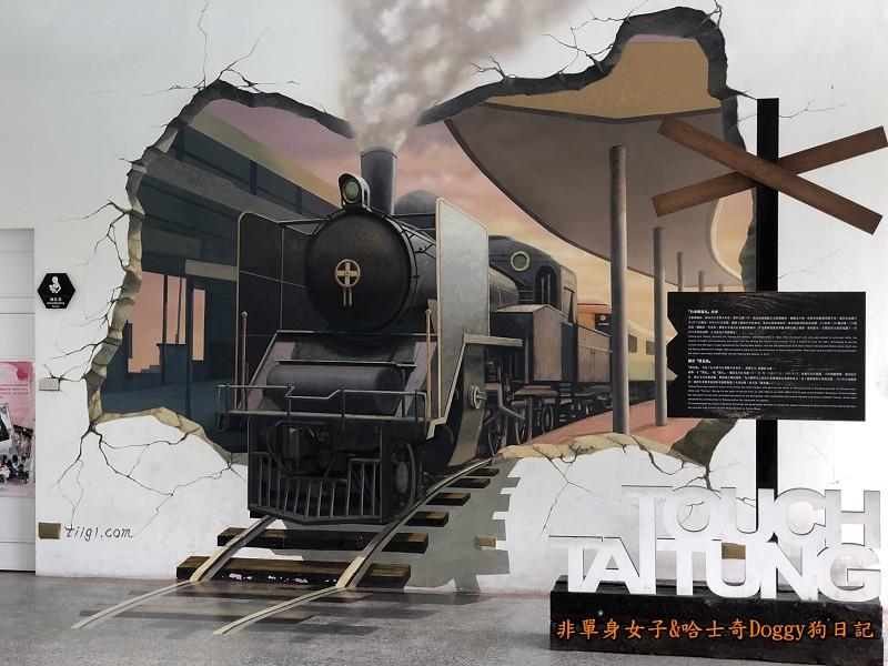 台東鐵花村34