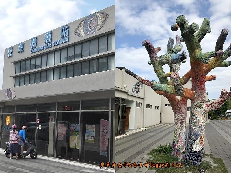 台東鐵花村32