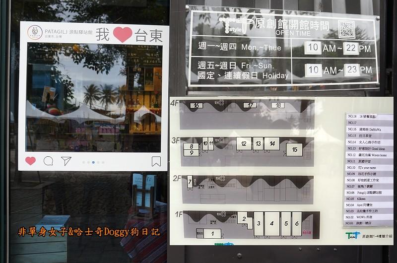 台東鐵花村29
