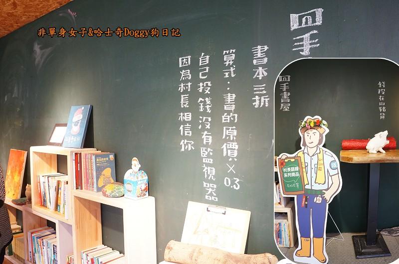 台東鐵花村16