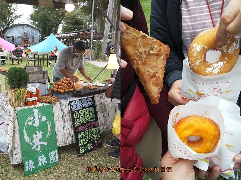 台東鐵花村14小米甜甜圈