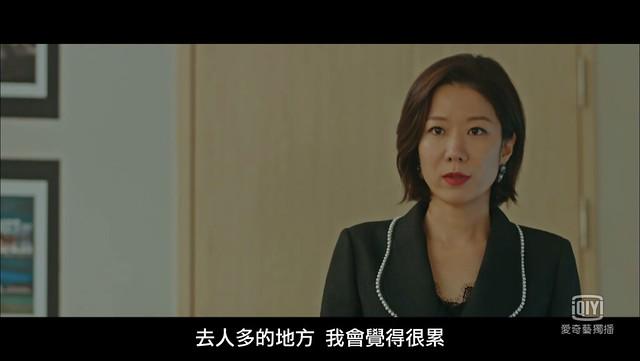 《WWW:請輸入檢索詞》,宋佳京婉拒陪吳鎮宇出席參加活動
