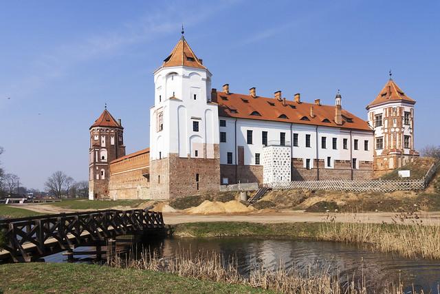 Mirsky_Complex 1.18, Belarus