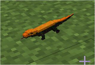 Mod - Wizard's Animals - Minecraft Mods - Mapping and Modding: Java