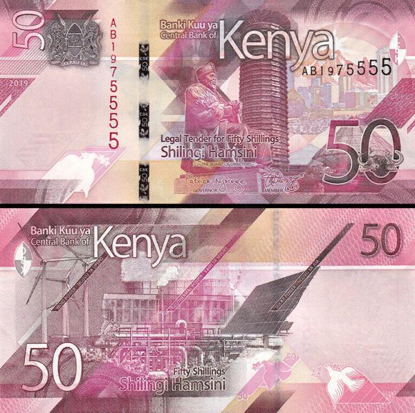 50 Šilingov Keňa 2019 Pnew