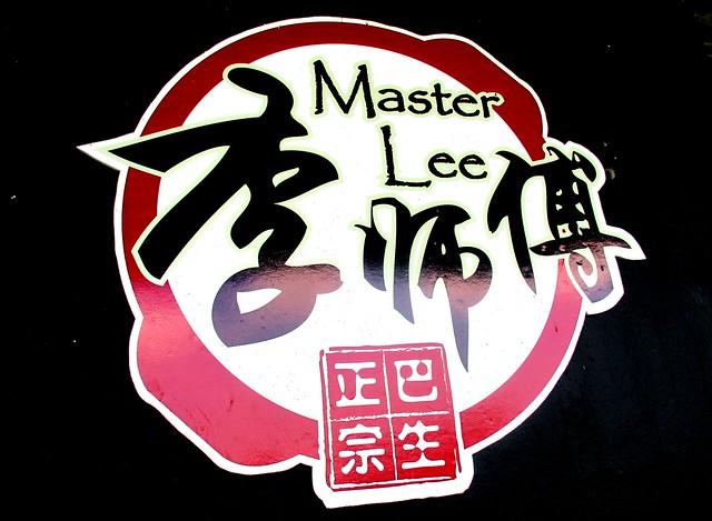 Master Lee, Rejang Park