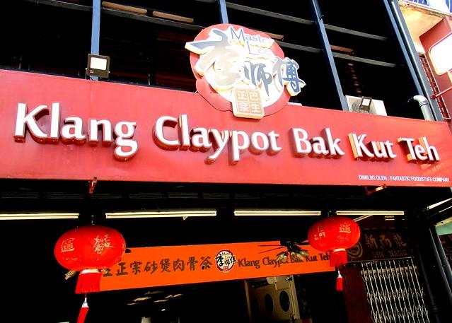 Klang Claypot Bak Kut Teh