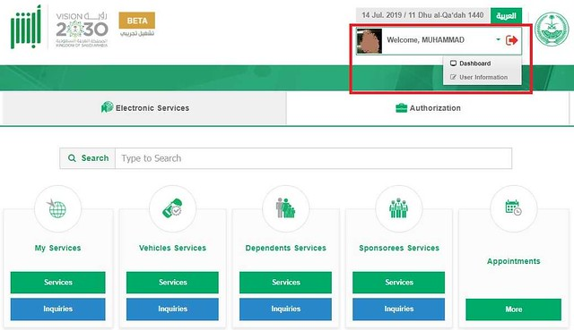 145 How to Check Iqama Profession Online 01