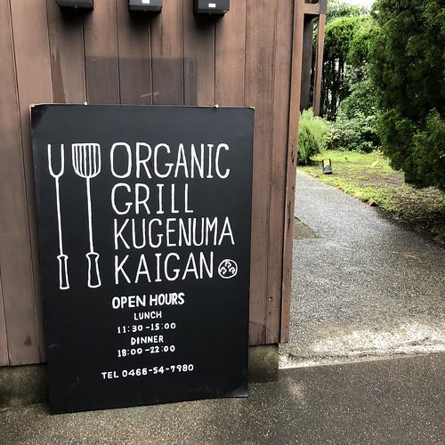Organic Grill KUGENUMA KAIGAN