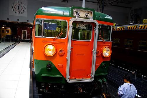 IMGP3843