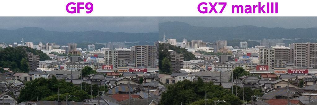 GF9解像感比較