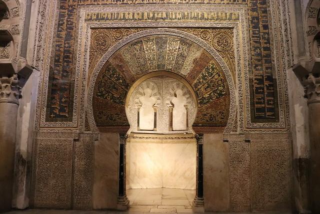 Mezquita de Córdoba Mihrab