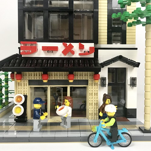 Ramen Restaurant - Front