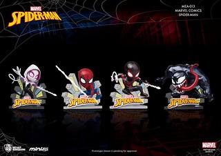 穿梭在高樓間的躍動姿態再現! 野獸國 Mini Egg Attack 系列【漫威英雄 - 蜘蛛人】Spider-Man MEA-013