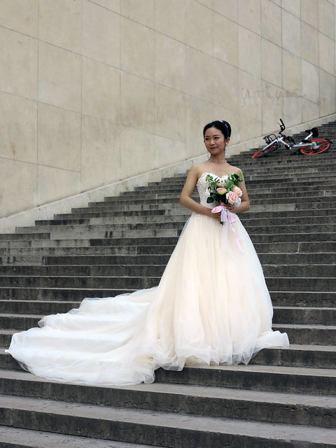 Little Bride from South China
