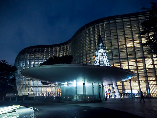 The National Art Center Tokyo at evening
