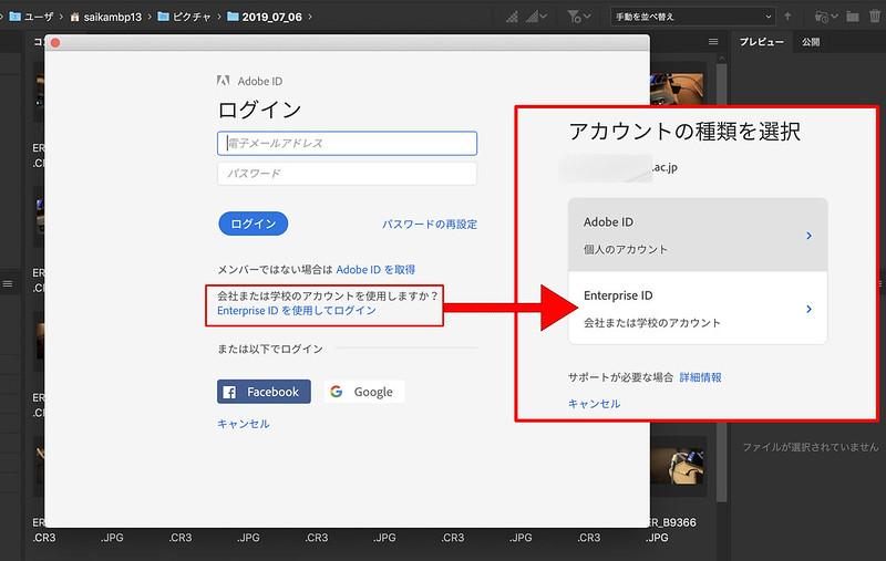 Amazon & Adobe_03