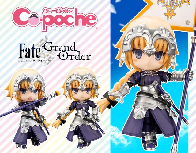 Cu- poche 口袋人《Fate/Grand Order》 Ruler/聖女貞德|ルーラー/ジャンヌ・ダルク 可動人偶
