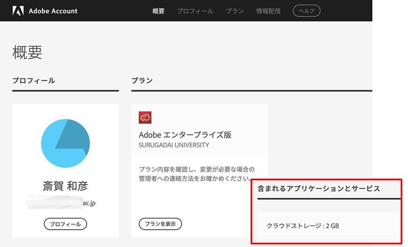 Amazon & Adobe_04