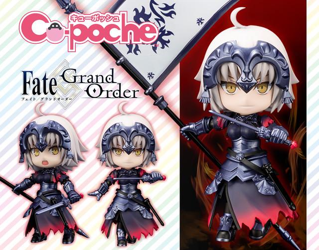 Cu- poche 口袋人《Fate/Grand Order》Avenger/貞德〔Alter〕|アヴェンジャー/ジャンヌ・ダルク〔オルタ〕可動人偶