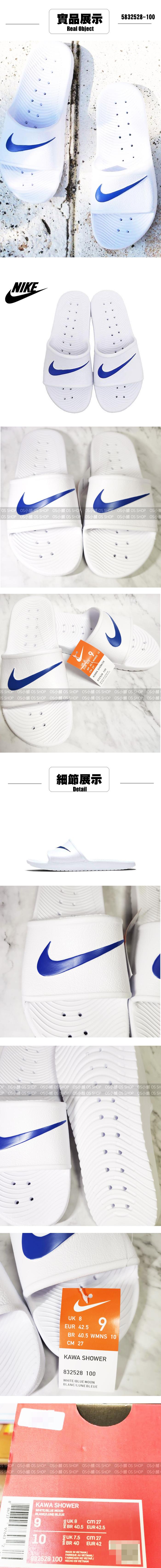 拖鞋832528_拖鞋-832528-100-白色-長+